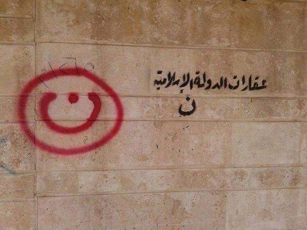 Iraq Christians Symbol
