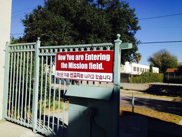 mission-field-church-sign.jpg