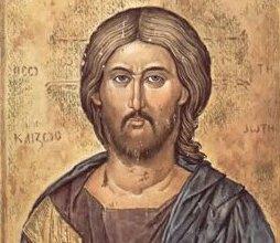 Jesus Teaser