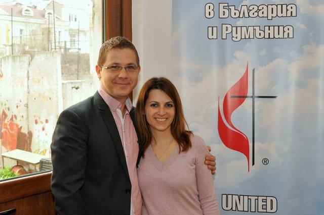 Bulgaria UMC