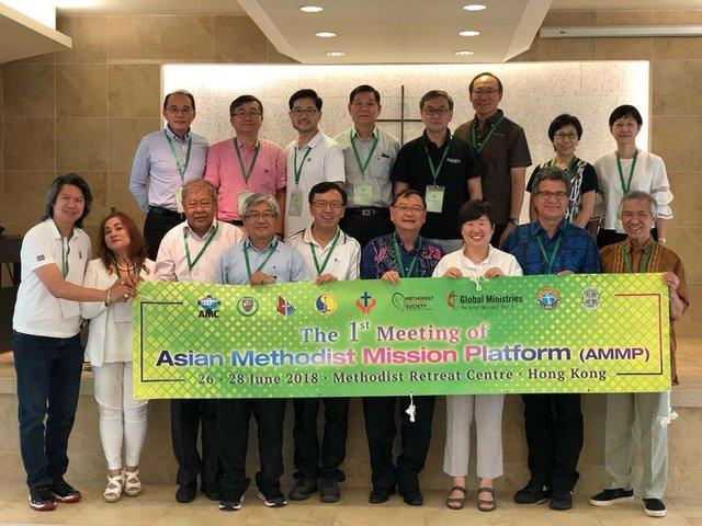 Asian Methodist Mission