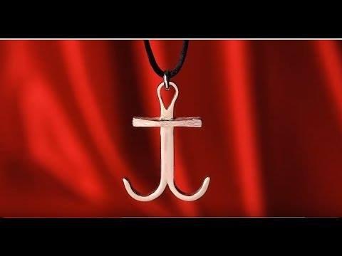 Missionary Cross